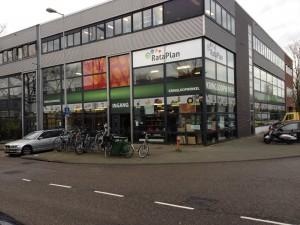 Kringloopwinkel Rataplan Van Slingelandtstraat pand